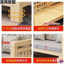 全实木da发组合(小)户ly式客厅木质家具转角三的松木沙发布艺