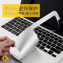 苹果笔记本202da5macblyro贴膜全套13air电脑贴纸13.3保护膜m