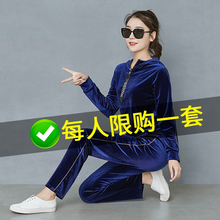 金丝绒da动套装女春ly20新式休闲瑜伽服秋季瑜珈裤健身服两件套