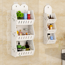 卫生间da物架浴室厕ha孔洗澡洗手间洗漱台墙上壁挂式杂物收纳