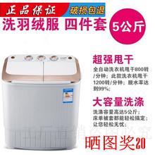 洗脱一da迷你洗衣机ha缸(小)型婴宝宝宝宝家用半全自动洗衣机