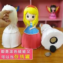 彩绘石da娃娃涂色白ha宝宝diy手工存钱罐上色陶瓷搪胶玩具女