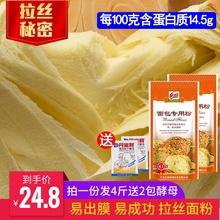 【面包da拉丝】面包ha燕2斤x2包 面包机烤箱烘焙原料