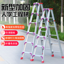 梯子包da加宽加厚2ha金双侧工程的字梯家用伸缩折叠扶阁楼梯