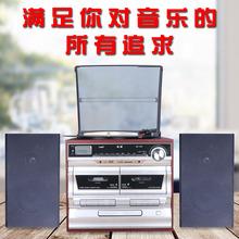 磁带Cda一体机黑胶ha录音机播放器复古留声机老式刻录机内置