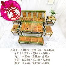 。茶室da发家具中式ha茶桌i椅组合家用竹编餐桌子特色复古禅意