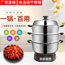 电热锅da04不锈钢ha蒸笼(小)型电煮锅多功能电蒸锅2-4的