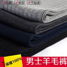 中老年da加厚加肥加ha毛裤高腰毛线薄式老的保暖男式棉裤加绒