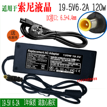 SONda索尼19.ao.2A液晶电视ACDP-120N02