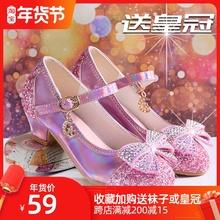 女童鞋da台水晶鞋粉fu鞋春秋新式皮鞋银色模特走秀宝宝高跟鞋