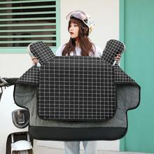 三轮车da瓶电动车挡fu季加绒加厚女士防水防寒保暖防风罩风挡