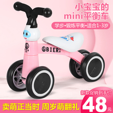 宝宝四da滑行平衡车fu岁2无脚踏宝宝溜溜车学步车滑滑车扭扭车