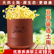 发家用da豆芽罐种植li菜育苗盘土陶紫砂麦饭石自制神器