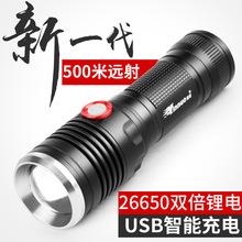 银诺直充T6Lda4强光充电liSB超亮聚光26650电池变焦夜骑骑行