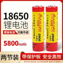 18650锂电池充电3.7V强光手电筒头da174.2li长续航带保护板