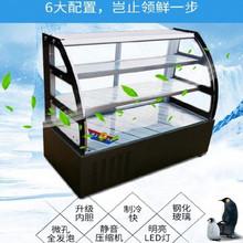 。炸串da架柜两层万be型冰箱展示柜冷藏冷冻透明商用披萨玻璃
