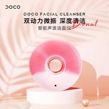 DOCda(小)米声波洗ho女深层清洁(小)红书甜甜圈洗脸神器
