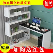 新式简da现代 钢化ho脑桌台式家用办公桌 简易学习书桌写字台