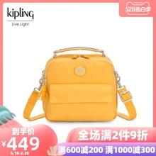 Kipdaing凯普yw斜挎包女(小)包女式单肩包(小)包包猴子女包K04472
