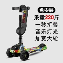 宝宝滑da车1-3-yw岁男女宝宝三合一(小)孩踏板滑滑车初学者溜溜车