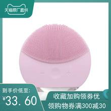 每的限da-洗脸仪硅yw头电动女毛孔清洁器脸部声波