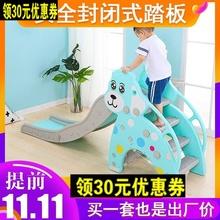 宝宝滑da婴儿玩具宝yw折叠滑滑梯室内(小)型家用乐园游乐场组合