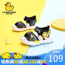 ltddackbabyw鸭童鞋男童宝宝凉鞋夏1-3岁4(小)童软底女童宝宝凉鞋