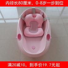 掌柜推da大号宝宝洗yw澡桶婴儿浴盆悬浮垫0到8岁用