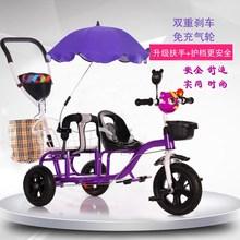 双胞胎da童车婴儿推yw双的三轮车宝宝脚踏车二胎三轮车可带的