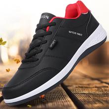 202da新式男鞋春ou休闲皮鞋商务运动鞋潮学生百搭耐磨跑步鞋子