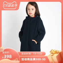 雅童(小)da 藏青色女na呢连帽大衣冬季宝宝厚外套