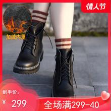 Artdau阿木加绒ye女英伦风短靴网红子新式机车靴骑士靴