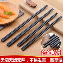 商用家da筷子10双es金筷子防滑耐高温餐厅饭店用黑色消毒机筷