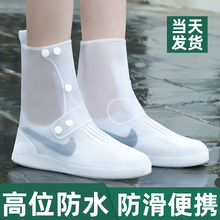 雨鞋防da防雨套防滑ba胶雨靴男女透明水鞋下雨鞋子套