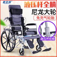 衡互邦da椅折叠轻便un器(小)型全躺老的老年残疾的代步车手推车