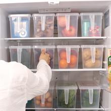 厨房冰da收纳盒长方ie式食品冷藏收纳盒塑料储物盒鸡蛋保鲜盒