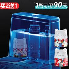 日本蓝da泡马桶清洁ie型厕所家用除臭神器卫生间去异味