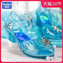女童水da鞋冰雪奇缘at爱莎灰姑娘凉鞋艾莎鞋子爱沙高跟玻璃鞋