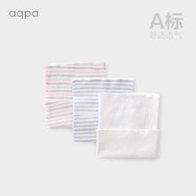 aqpda新生婴儿护at季薄式宝宝裹腹围神器纯棉半背护肚脐防着凉