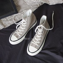 春新式daHIC高帮at男女同式百搭1970经典复古灰色韩款学生板鞋