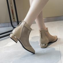 (小)码凉da女2021at式低跟凉鞋网纱洞洞罗马鞋女式时尚凉靴大码