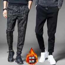 工地裤da加绒透气上at秋季衣服冬天干活穿的裤子男薄式耐磨