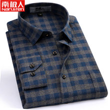 南极的da棉长袖衬衫ou毛方格子爸爸装商务休闲中老年男士衬衣