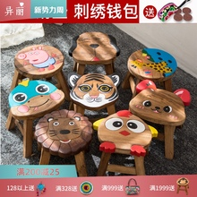 泰国创da实木宝宝凳un卡通动物(小)板凳家用客厅木头矮凳