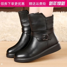 秋冬季da鞋平跟短靴wo棉靴女棉鞋真皮靴子马丁靴女英伦风女靴