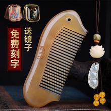天然正da牛角梳子经wo梳卷发大宽齿细齿密梳男女士专用防静电