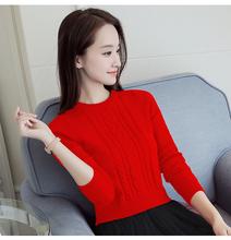 (小)个子da生2020wo45冬装显高搭配毛衣女150cm加厚打底针织衫矮