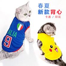 网红(小)da咪衣服宠物wo春夏季薄式可爱背心式英短春秋蓝猫夏天