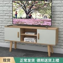 北欧 da高式 客厅wo柜 现代 简约 1.2米 窄电视柜