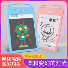 [danwo]儿童宝宝涂鸦绘画板电子画